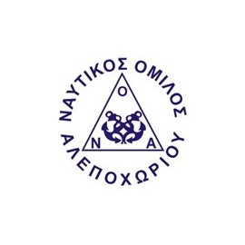 Nautical Club of Alepochori, Greece