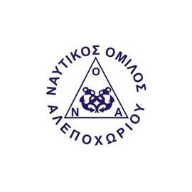 Nautical Club of Alepochori, Greece