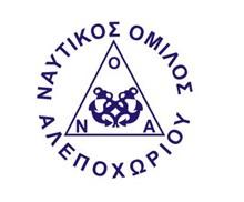 Nautical Club of Alepochori